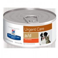 a/d™ Canine/Feline Critical Care - Enlatado